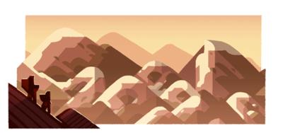 山の日 2016