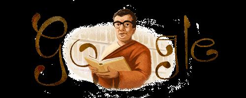 Munier Chowdhury's 95th Birthday