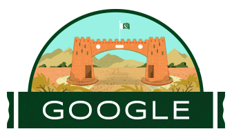 Pakistan Independence Day 2019