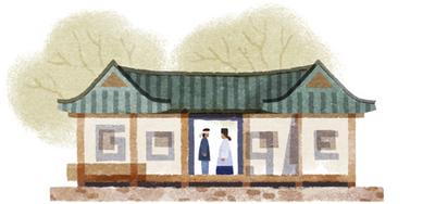 박경리 탄생 89주년