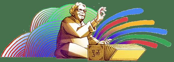 Purushottam Laxman Deshpande's 101st Birthday