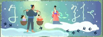 七夕情人節快樂!