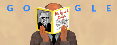 R.K. Narayan's 108th Birthday