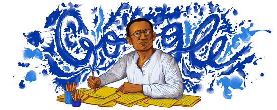 Saadat Hasan Manto's 108th Birthday