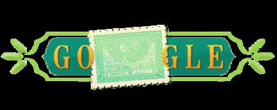 Saudi Arabia National Day 2018