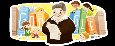 116 лет со дня рождения Софьи Могилевской