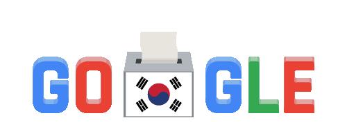 21대 국회의원 선거