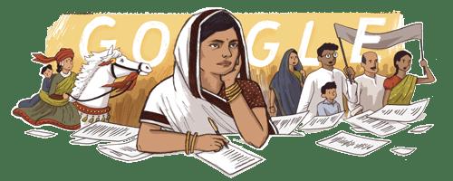 Subhadra Kumari Chauhan's 117th Birthday