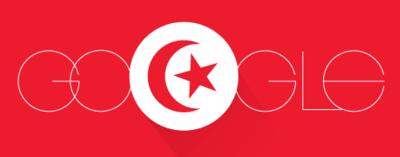 Fête de l'Indépendance de la Tunisie