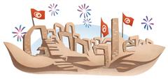 Fête de la république en Tunisie