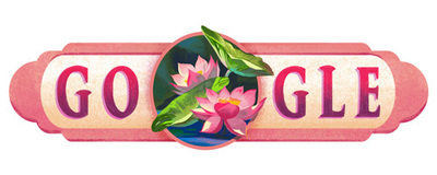 Vietnam National Day 2016
