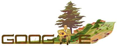 Wadih El Safi's 95th birthday