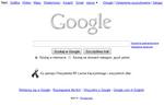Googleポーランド 2010/04/13