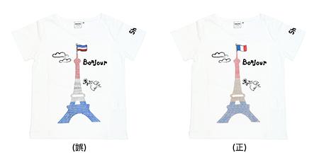 recall_t-shirt.jpg