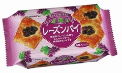 三立製菓 レーズンパイ